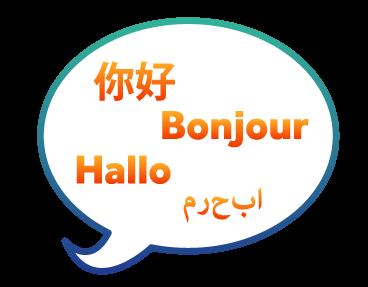 Spreek jij Engels zoals je het schrijft?